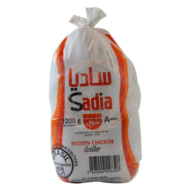 Sadia Chicken Whole 1200G