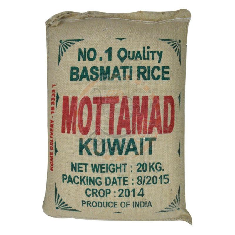 Motamad Basmati Rice 20Kg