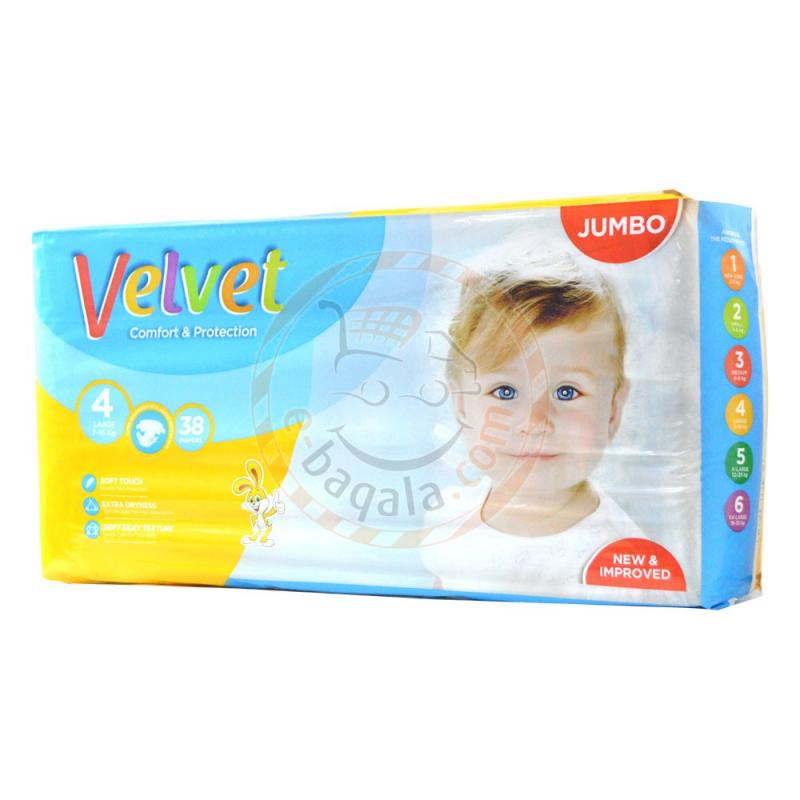 Velvet 4 7-16Kg Diaper 38P