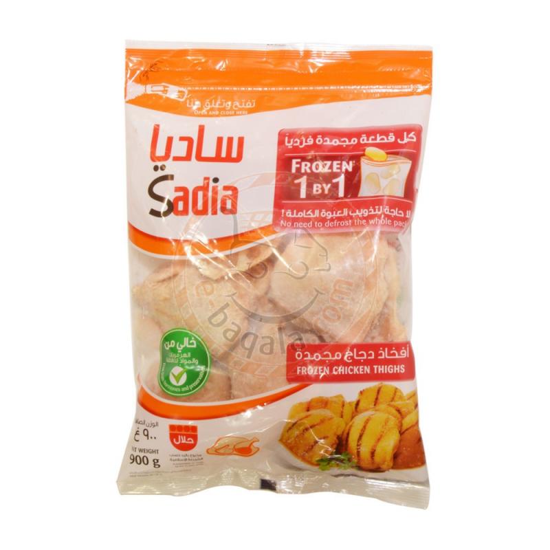 Sadia Chicken Thighs 900G