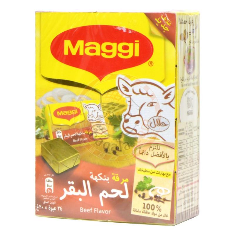 Maggi Beef Stock 480G