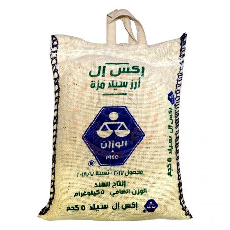 Alwazzan Xl Sella Rice 5Kg