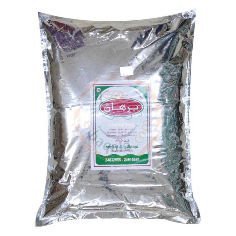 Burhan Pure Assam Tea 5Kgs