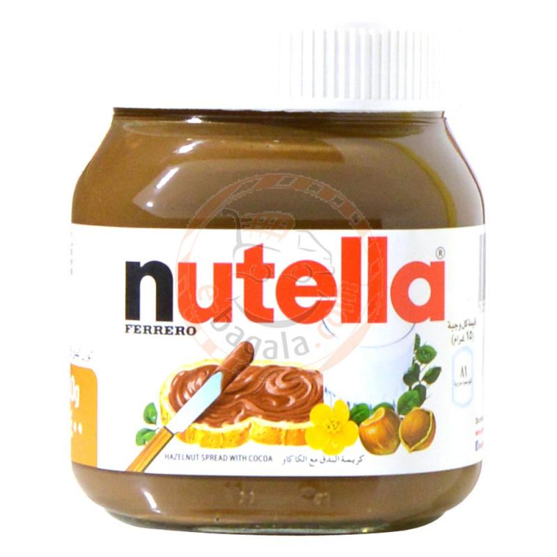 Nutella Hazelnut Spread 400G