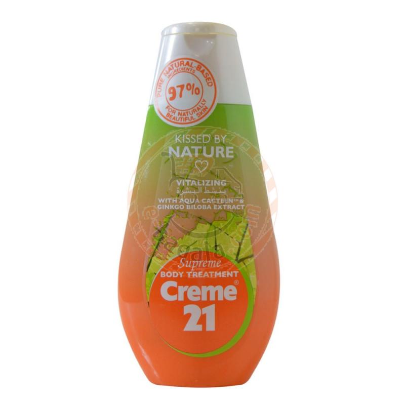 Cream 21 Nrml Skin Body Lotion 250Ml