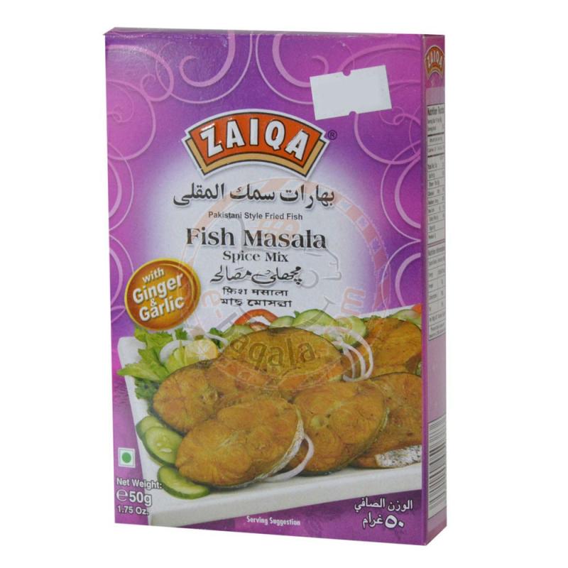 Zaiqa Fish Masala 50G