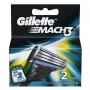Gillette 2Pcs Mach 3 Turbo Blade 1Pcs