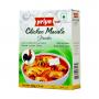 Priya Chicken Masala 200G